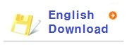 English Download